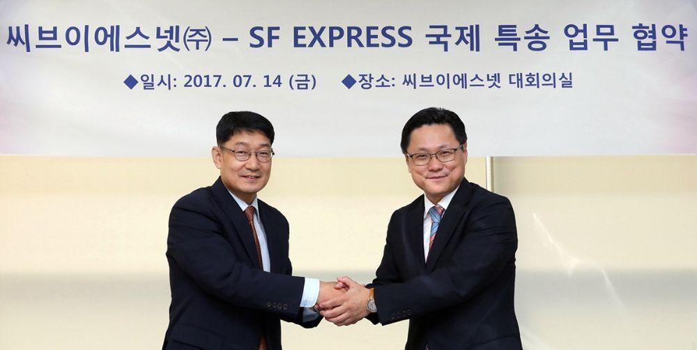 업무 협약식을 진행중인 CVSnet 이승민 대표(좌), SF EXPRESS 김경종 한국지사장(우) / 사진제공 = GS리테일